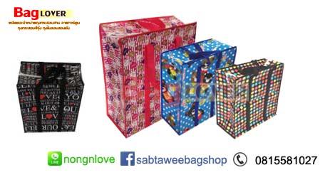 ถุงกระสอบ ถุงการ์ตูน ถุงกระสอบซื้อที่ไหน ขายถุงกระสอบ