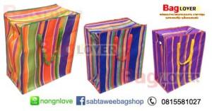 ถุงกระสอบสองชัั้น ผ้าไนลอน ถุงกระสอบอย่างหนา แข็งแรง ราคาถูก