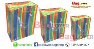 ถุงกระสอบสายรุ้ง สีรุ้ง ถุงฟาง ถุงสายรุ้ง ราคาโรงงาน