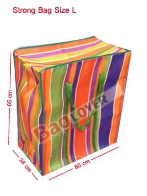 ถุงกระสอบ ขายถุงกระสอบ ถุงสายรุ้ง ถุงไนลอน