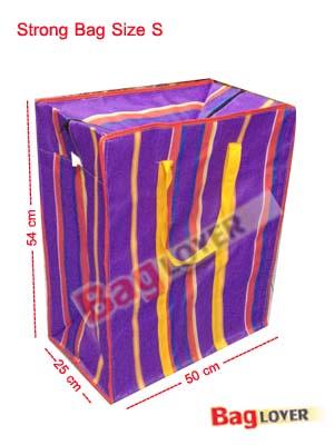 ถุงกระสอบ ขายถุงกระสอบ ถุงไนลอน ถุงกระสอบอย่างหนา ผ้าไนลอน