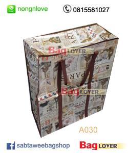 ถุงกระสอบลายการ์ตูน ขายถุงกระสอบ สวยงาม ราคาถูก